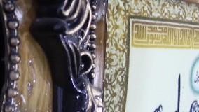 قاب چوبی تابلو فرش - دیجی دکوری