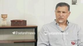 علی دایی : دوست ندارم با صدا و سیما مصاحبه کنم