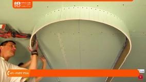 آموزش کناف سقف |  نصب و راه اندازی سقف دکوراتیو کناف آشپزخانه