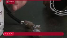 آموزش تعمیر اگزوز - عیب یابی حسگر اکسیژن اگزوز