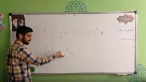 ریاضی سوم درس 8 ضرب عدد در 10 - ضرب یک رقم در چند رقم علمی نژاد