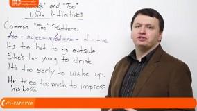 آموزش زبان انگلیسی انگوید(الکس) | نحوه استفاده از بیش از حد و کافی در انگلیسی