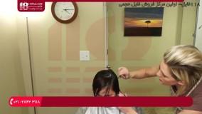 آموزش آرایشگری مردانه | کوتاهی مو بلند پسرانه