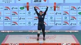شکسته شدن رکورد وزنه برداری توسط وزنه بردار زن ایران