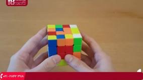 آموزش روبیک - هفت نکته در مورد مکعب های چهار در چهار