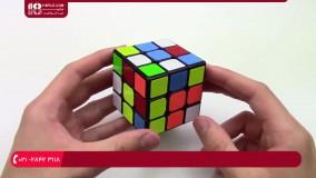 آموزش روبیک - حل مکعب روبیک با فردریک (CFOP) قسمت 1 F2L