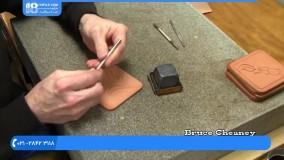 آموزش دستبند و کیف چرمی | آموزش مبانی چرم برای مبتدیان