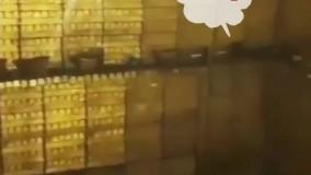 فروش فلزیاب ایران