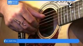 آموزش گیتار | شیوهی تراویس