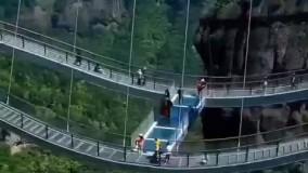 یک پل طبیعت در چین