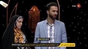 روایت دردناک خبرنگار افغانستانی از عشق به دختر ایرانی
