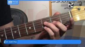 آموزش گیتار - آموزش گاسپل اسلاید در گیتار