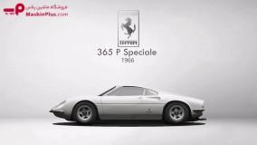 گذر عمر فراری |Ferrari