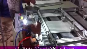 دستگاه چاپ گونیجات بروز