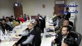 آموزش کسب وکار و جمعه های کسب و کار