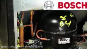 فیلم آموزش شارژ گاز یخچال   نمایندگی بوش   02188770355
