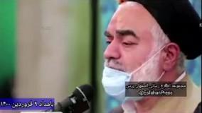 سخنان مهدوی ، امام جمعه موقت اصفهان علیه شهردار اصفهان