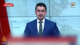 افشاگری ولیعهد سابق اردن در بازداشت خانگی