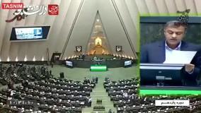 مدیر منطقه آزاد قشم با ۲۸ میلیارد فساد مالی !