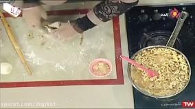 طرز تهیه نان پیاز و پاستا