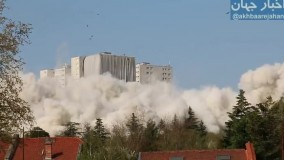 ساختمان ۱۵ طبقه در فرانسه در ۵ ثانیه پودر شد