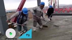 کارخانه واکسن ایرانی کرونا (۲)