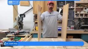 کابینت سازی - ساخت کابینت پایینی