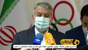 حضور رئیس فدراسیون جهانی پرورش اندام در ایران