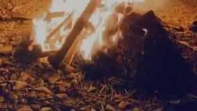 کلیپ ززیبا از آتش