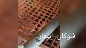 مخمل پاش/دستگاه مخمل پاش/پودر مخمل و چسب مخمل09190924535