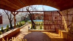 700 متر باغ ویلای فاخر با 131 متر ویلا در شهریار