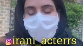 واکنش نورا هاشمی به خبر تعرض به ریحانه پارسا
