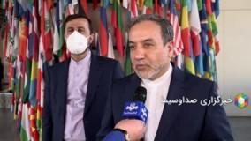عراقچی : درباره برداشت یکجای تحریم ها مذاکره میکنیم
