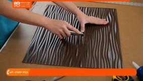 آموزش نصب دیوار پوش سه بعدی   پنل های پی وی سی
