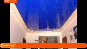 آموزش نصب آسمان مجازی | نصب ستاره برای سقف کشسان
