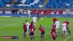 خلاصه بازی رئال مادرید 2 - اوساسونا 0