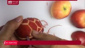 آموزش سفره آرایی - میوه آرایی با سیب