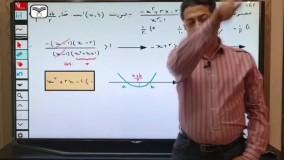 کلاس آنلاین فیزیک نمونه تدریس