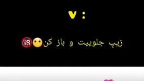 فارسی حرف زدن بی تی اس