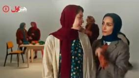 دانلود قسمت 8 سریال مردم معمولی