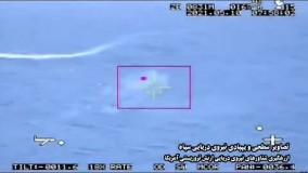 فیلم رهگیری ناو گروه زیردریایی ارتش آمریکا منتشر شد
