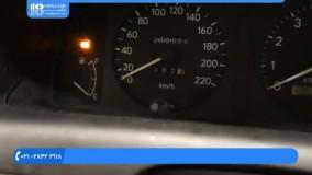 آموزش تعمیر موتور تویوتا - عیب یابی روشن نشدن خودرو - بررسی میزان سوخت خودرو