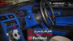 مخمل پاشی قطعات ماشین پارسیس ول 09019506043