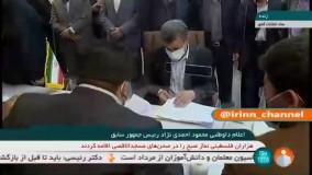 محمود احمدی نژاد ، داوطلب انتخابات ریاست جمهوری شد.