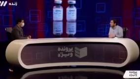 واکنش مقام وزارت بهداشت به ادعای گم شدن واکسن ها