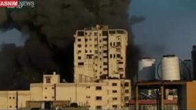 برج مسکونی «الشروق» در مرکز غزه فروریخت