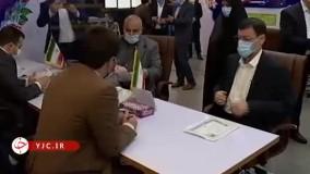 کاندیداتوری نائب رئیس مجلس با حضور دخترش