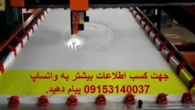 فروش دستگاه لحاف دوزی تک کله ۲۰۲۱