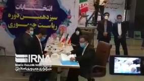 تاج زاده با همراهی همسرش کاندیدای انتخابات شد 2