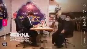 رئیسی نامزد انتخابات ریاست جمهوری شد